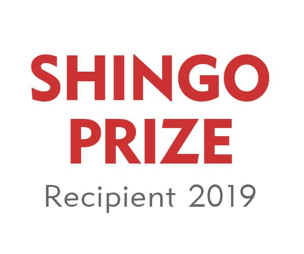 Merit Medical - Recipient of the 2019 Shingo Award for our Tijuana Location